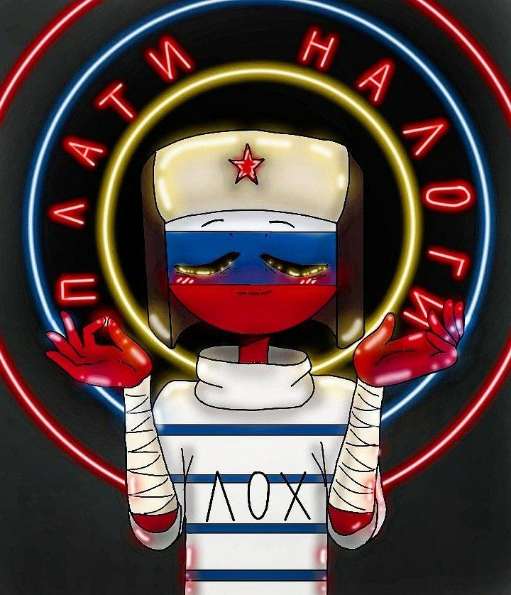 Russia feeling countryhumans