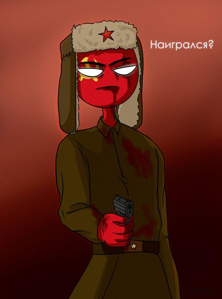 Ussr have a gun - CountryHumans