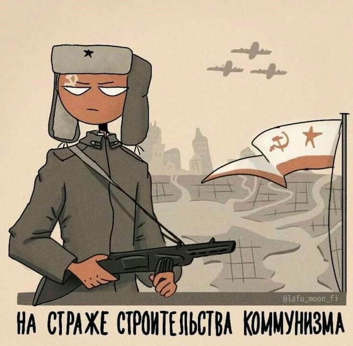 USSR countryhumans