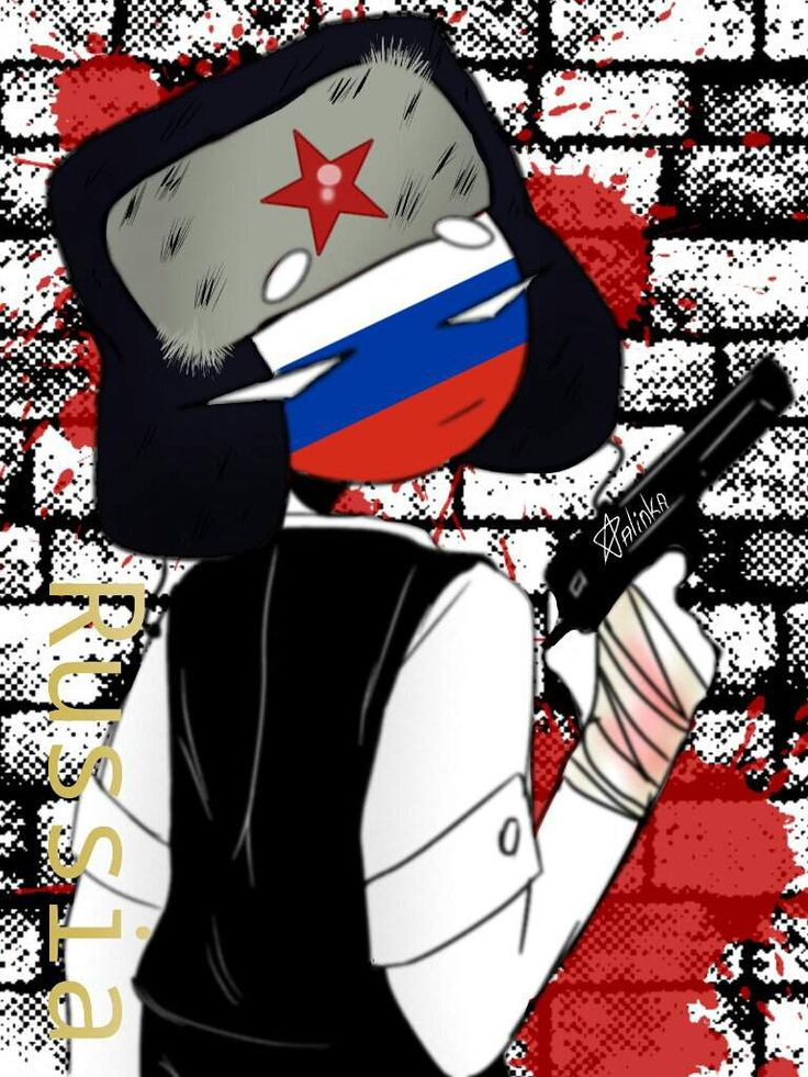 countryhumans Russia