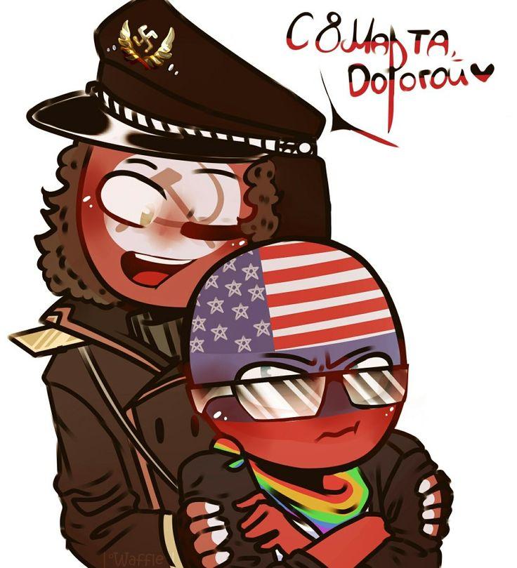 Инцест USSR x America countryhumans