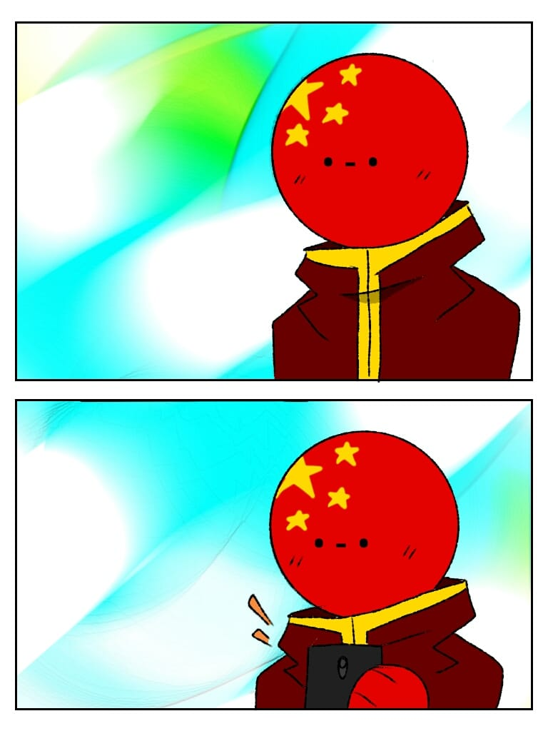 china country humans