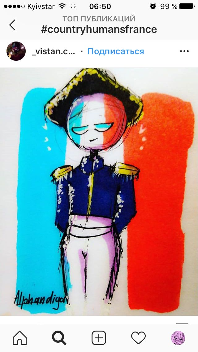 countryhumans France